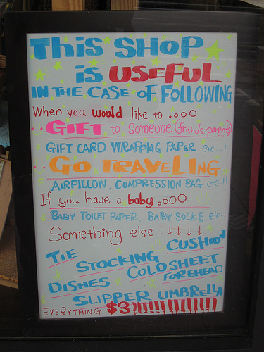This Shop is Useful (Photo by Robyn Gallagher, cc-by license)